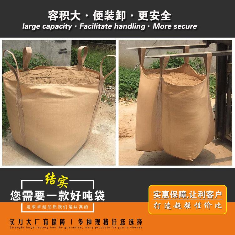 吨袋多少钱一个