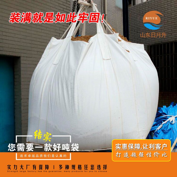 吨包\吨袋在制作包装袋工艺流程