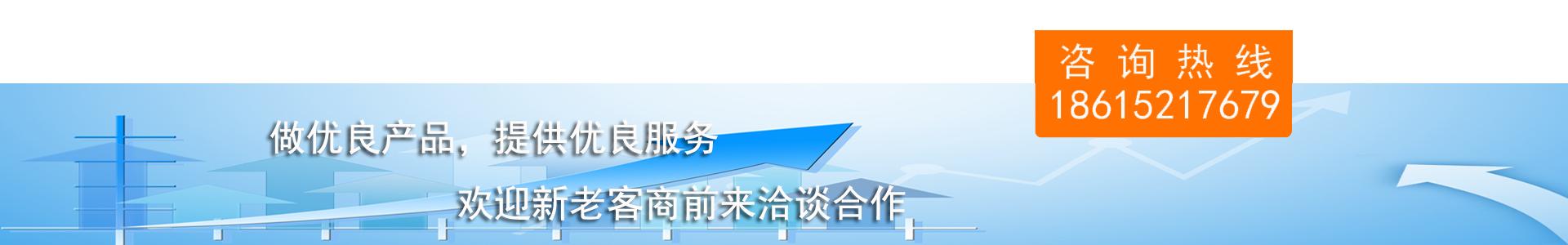 山东日月升包装有限公司做优质产品,提供优质服务,欢迎新老商家前来洽谈合作,咨询热线18615217679